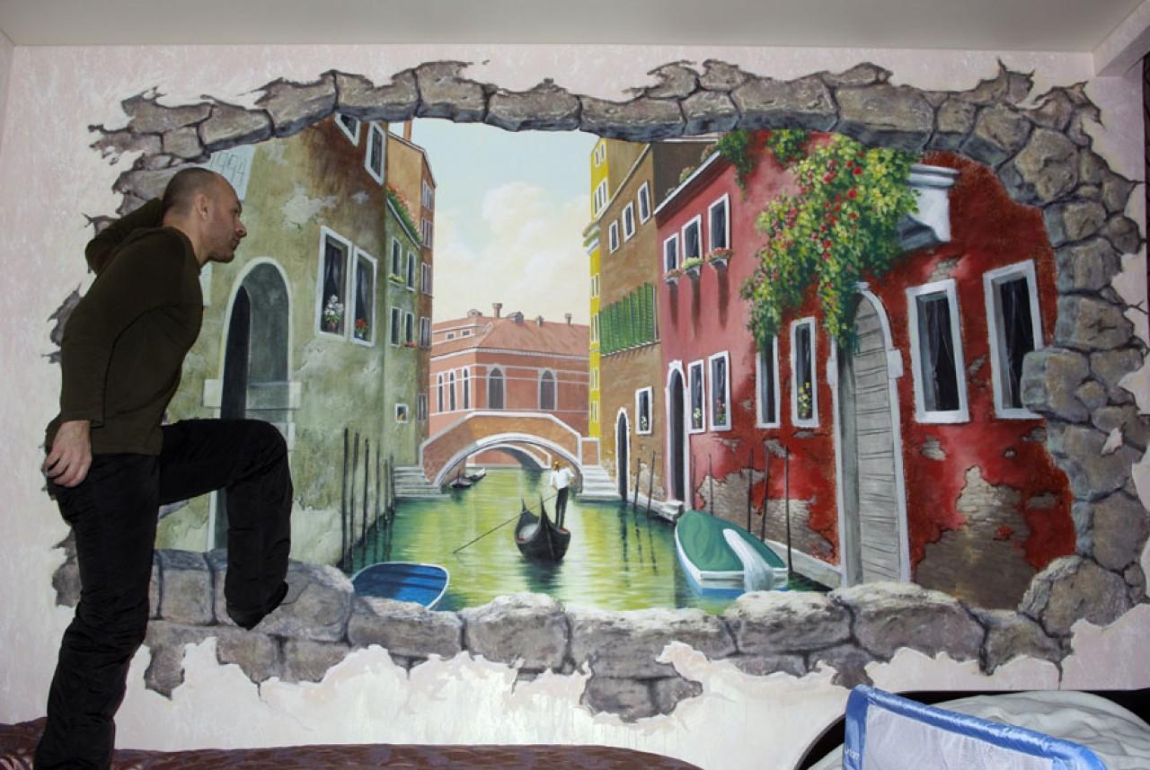 Рисунки на стенах своими руками 99